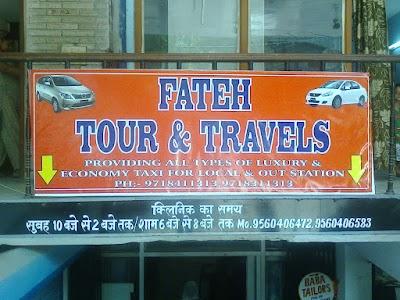 Fateh Tour & Travels