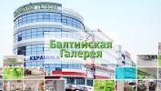 Балтийская галерея, улица Гайдара на фото Калининграда