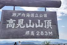 Mt. Takami, Onomichi, Japan