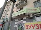 ОСНОВА ДВИЖЕНИЯ, сеть специализированных магазинов ортопедии и медтехники, улица Терешковой на фото Улана-Удэ