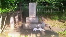 Somei Cemetery