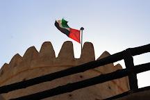 Al Bithnah Fort, Fujairah, United Arab Emirates