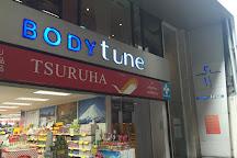 Bodytune, Bangkok, Thailand