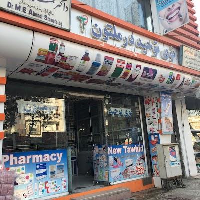 New Tawhid Pharmacy