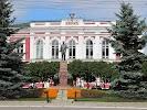 Отделение по Владимирской области Главного управления Центрального банка Российской Федерации по Центральному федеральному округу на фото Владимира