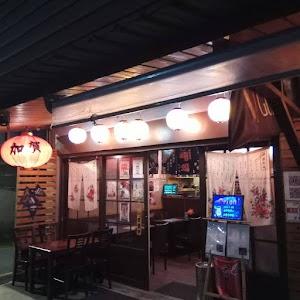 加賀-田舍食酒屋