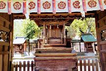 Gion Shrine, Kobe, Japan