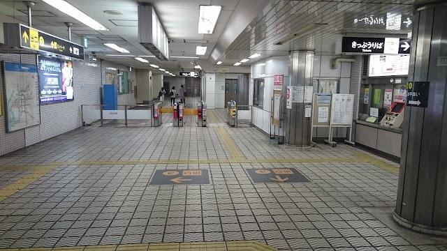 Yotsubashi Station