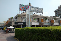 Dlf Place Saket, New Delhi, India