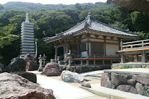 Cape Ashizuri, Tosashimizu, Japan