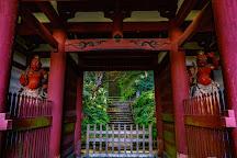 Myohoji Temple (Kokedera Temple), Kamakura, Japan