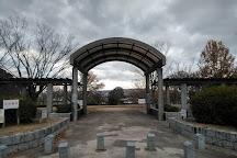 Wani Park, Hirakata, Japan