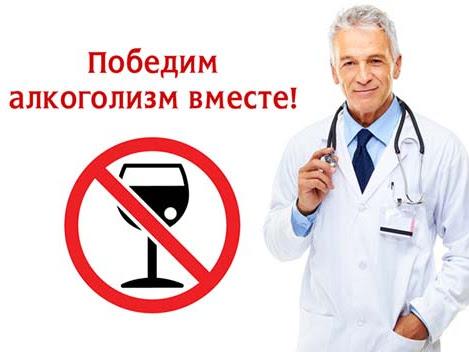 Медосмотр наркология алкогольный абстинентный синдром карта вызова