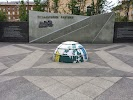 Памятник Покорителям Арктики