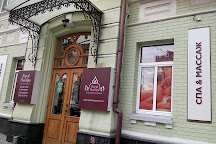 Royal Thai Spa, Kyiv (Kiev), Ukraine