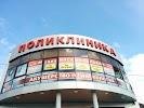 ООО Поликлиника, Шпаковская улица, дом 1А на фото Ставрополя