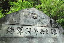 Togo Shrine, Shibuya, Japan