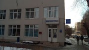 "ОСАО ""Ингосстрах"", улица Посадского на фото Саратова"