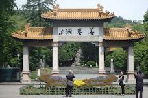Shanjuan Hole, Yixing, China