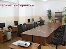 Средняя общеобразовательная школа № 30 с дошкольным отделением