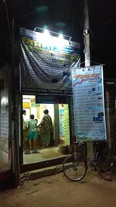 Airtel Payment Bank – Bimola Mobile Center haora