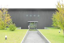 Itami Juzo Museum, Matsuyama, Japan
