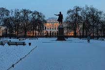 Alexander III Monument, St. Petersburg, Russia