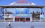 Фотосфера, площадь Киселева на фото Саратова