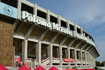 Paloma Mizuho Sports Park Ballpark, Nagoya, Japan