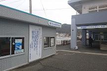 Michineoki Irago Crystal Port, Tahara, Japan