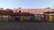 Станция Владимир, Вокзальная улица, дом 3 на фото Владимира