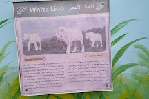 Rak Zoo, Ras Al Khaimah, United Arab Emirates