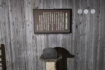 Youkai Shrine, Sakaiminato, Japan