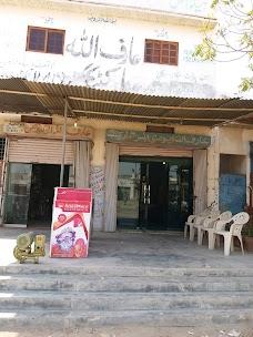 Arif Ullah Associate and Property Dealer karachi