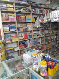 Hafiz Book Center Sialkot