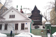 Victor Vasnetsov House Museum, Moscow, Russia