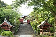 Gokokuji, Minamiawaji, Japan