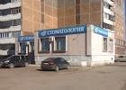 Стоматология Мошкунова