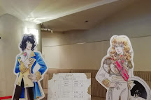 Umeda Art Theater, Osaka, Japan