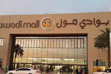 Bawadi Mall, Al Ain, United Arab Emirates