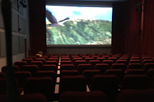 Digital Projection Centre of Meteora's History and Culture, Kalambaka, Greece