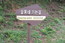 Suncheon Open Film Set, Suncheon, South Korea