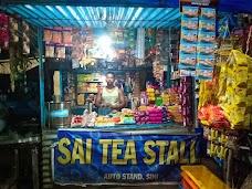 Sai Tea Stall jamshedpur