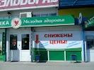 Мелодия здоровья, проспект Героев Сталинграда на фото Волгограда