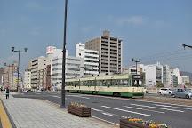 Aioi Bridge, Hiroshima, Japan