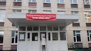 "Центр детского творчества ""Тушино"""
