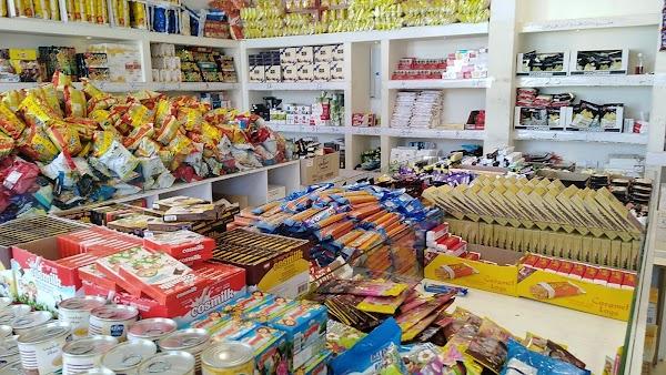 حلويات الجارالله Jarallah Sweets 7531 الامير سلمان بن محمد بن سعود الصحافة الرياض 13321 3789 السعودية