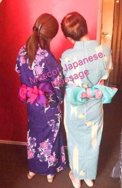Mascot Japanese Massage