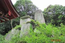 Iwagami Shrine, Awaji, Japan