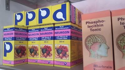 Qais Zahir Pharmacy